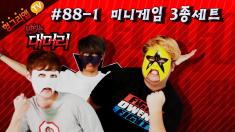 대정령,머독,뷜랑의 뷜타는대머리 #88-1