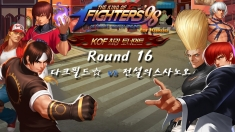 KOF 최강토너먼트 16강 7경기
