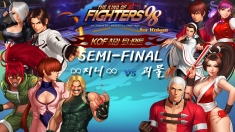 KOF 최강토너먼트 4강 2경기