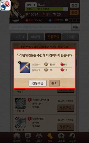 진동주입1.png