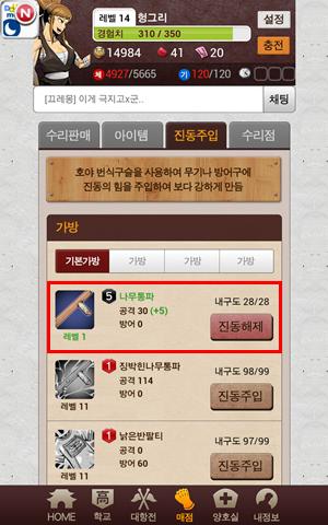 진동주입3.png