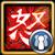 skill_86.png