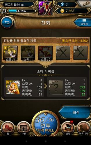 Screenshot_2013-04-05-15-50-17.png