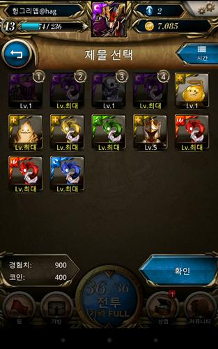 Screenshot_2013-04-05-15-51-05.png