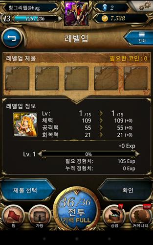 Screenshot_2013-04-05-16-49-12.png