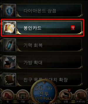 봉인카드.jpg
