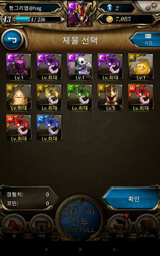 Screenshot_2013-04-05-15-50-56.png