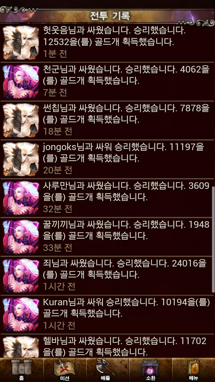 Screenshot_2013-04-06-21-52-48[1].png