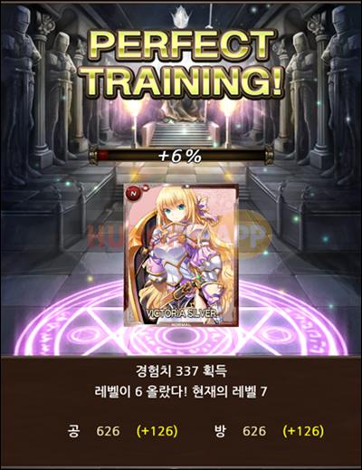 강화3.png