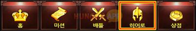 강화1.png