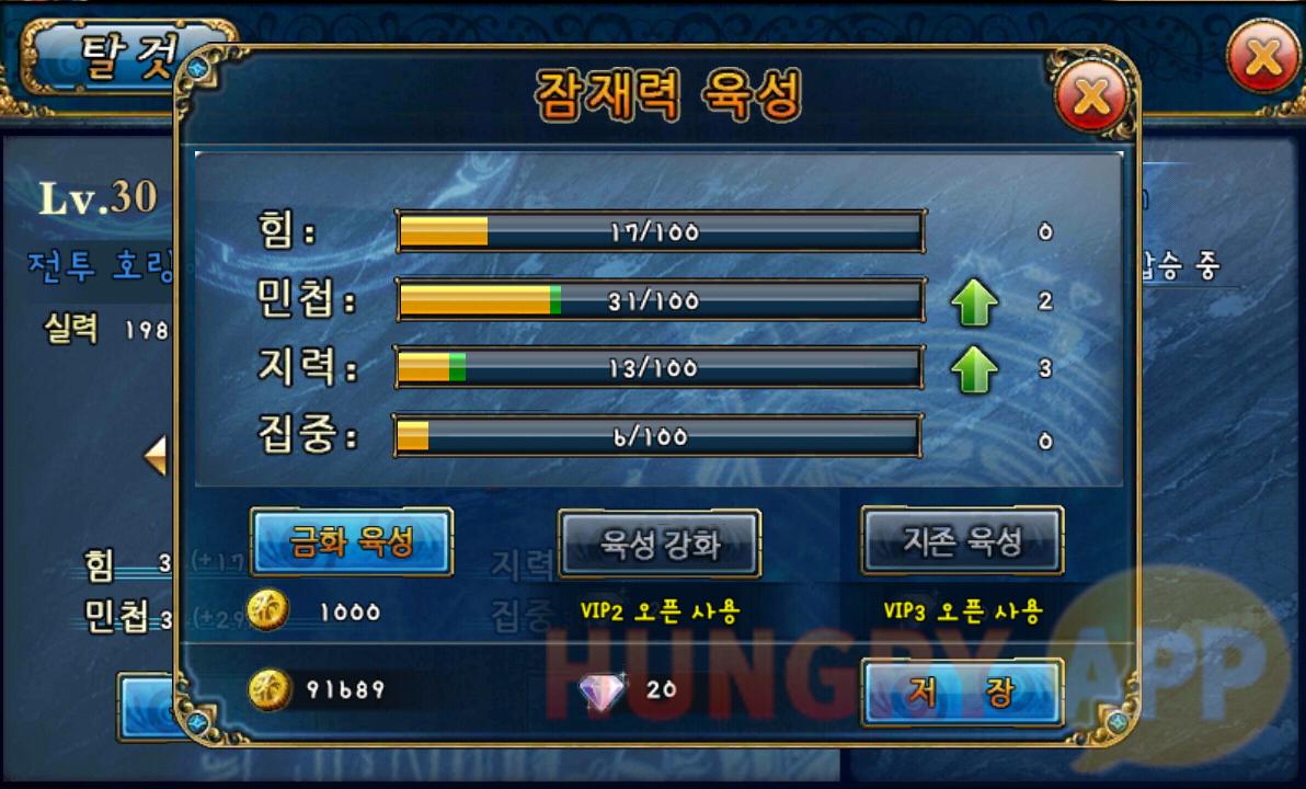 Screenshot_2013-09-25-11-17-05.png