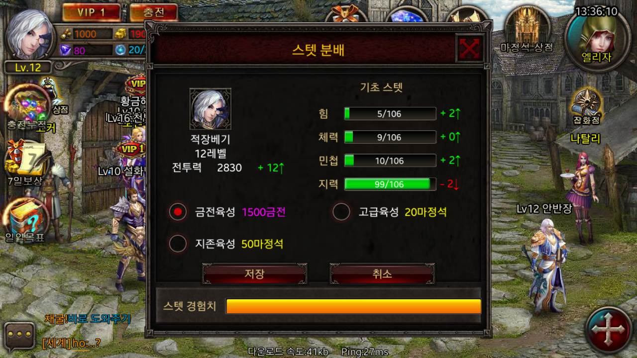 Screenshot_2013-12-16-13-36-12.jpg