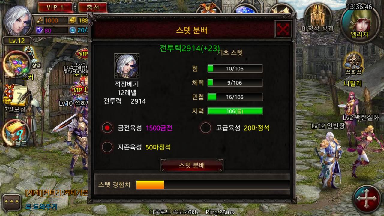 Screenshot_2013-12-16-13-36-47.jpg