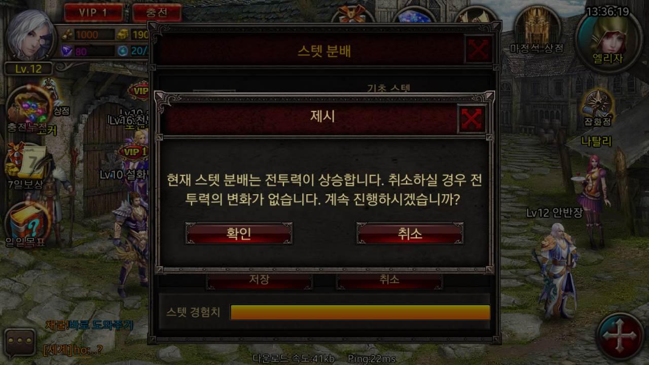 Screenshot_2013-12-16-13-36-20.jpg