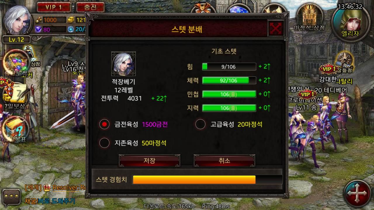 Screenshot_2013-12-16-13-46-33.jpg
