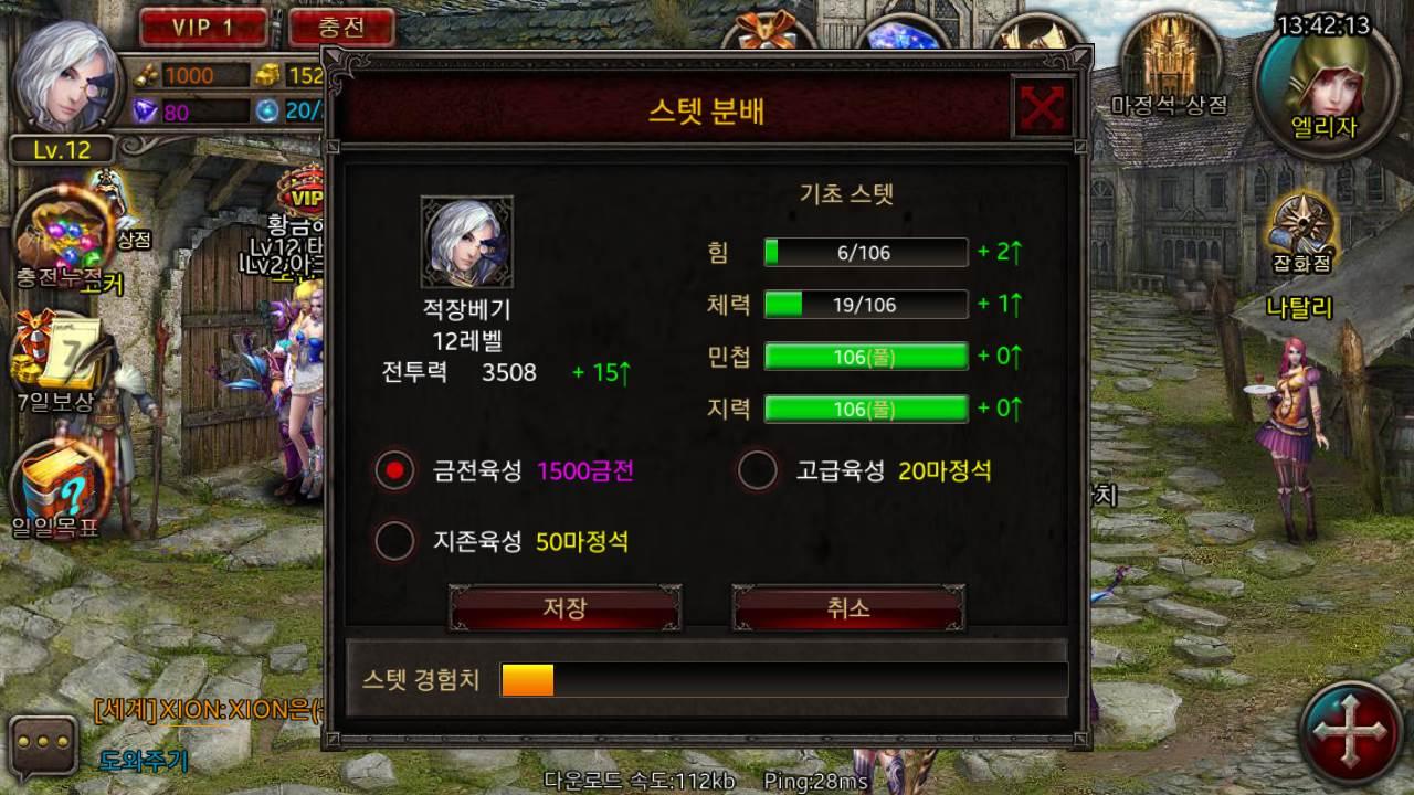 Screenshot_2013-12-16-13-42-14.jpg
