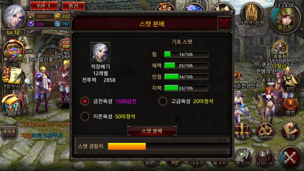 Screenshot_2013-12-16-13-24-01.jpg