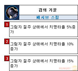 검의기운.png