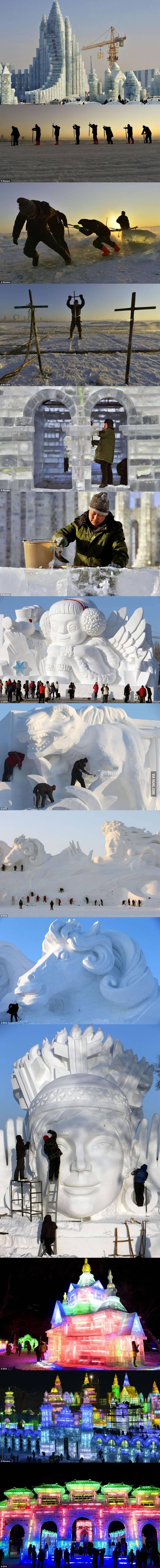 얼음..jpg