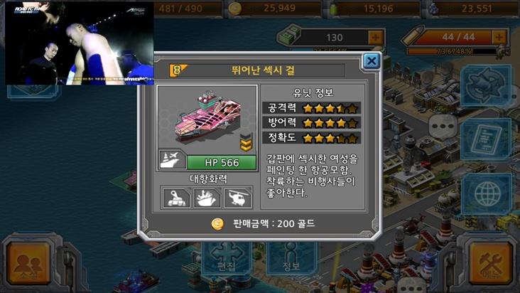 hungryapp_co_kr_20140213_113252.jpg
