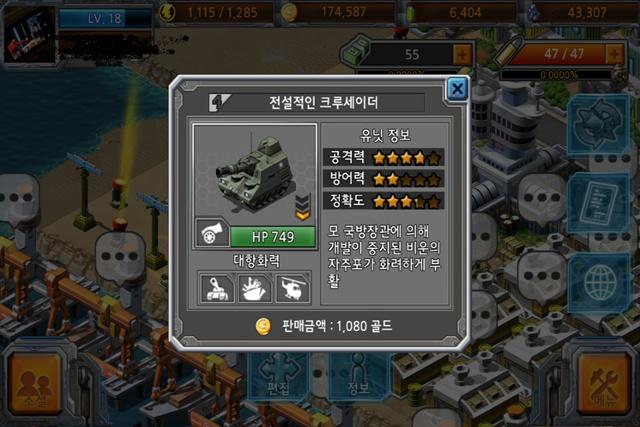 hungryapp_co_kr_20140213_112118.jpg