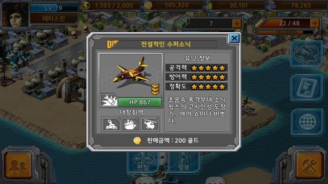 hungryapp_co_kr_20140213_114136.jpg