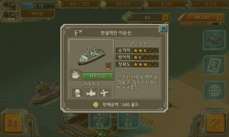 hungryapp_co_kr_20140213_113158.jpg