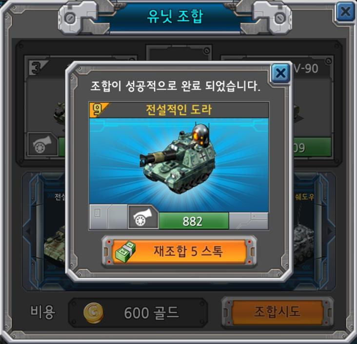 hungryapp_co_kr_20140213_112523.jpg