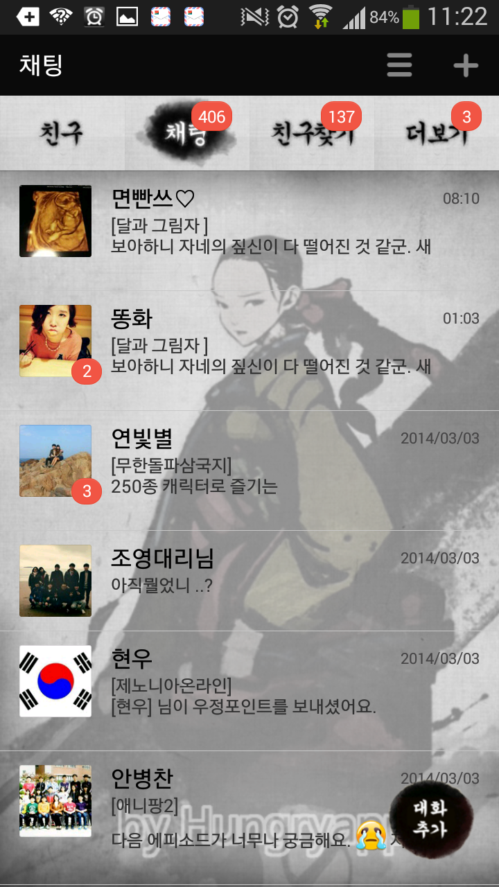 Screenshot_2014-03-04-11-22-18.png