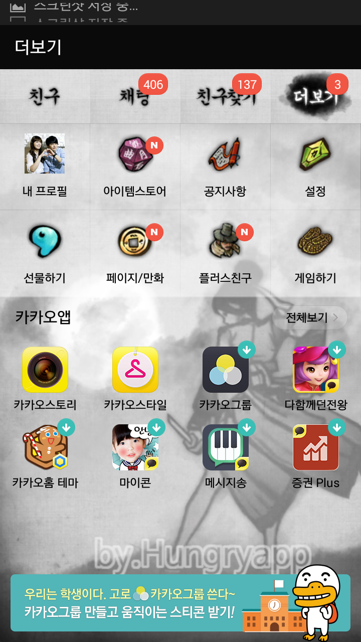 Screenshot_2014-03-04-11-22-30.png