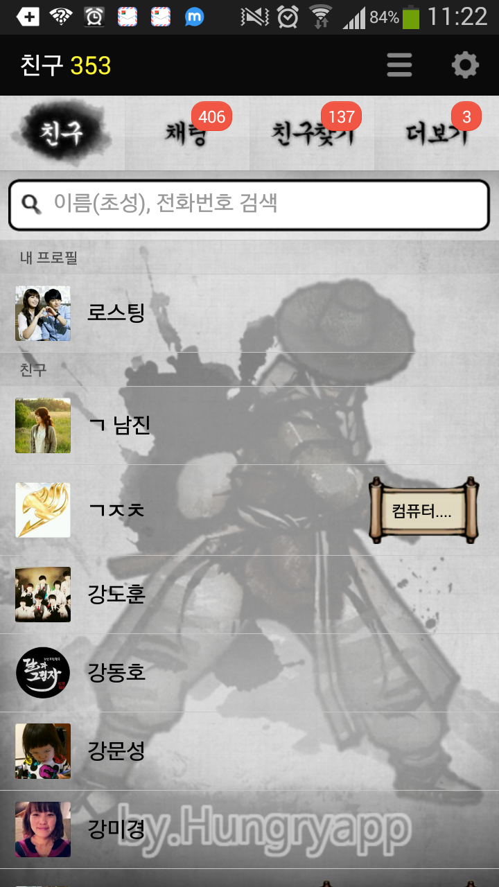 Screenshot_2014-03-04-11-22-15.png