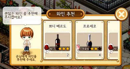 와인_2.jpg