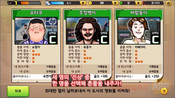 플레이방법02.jpg