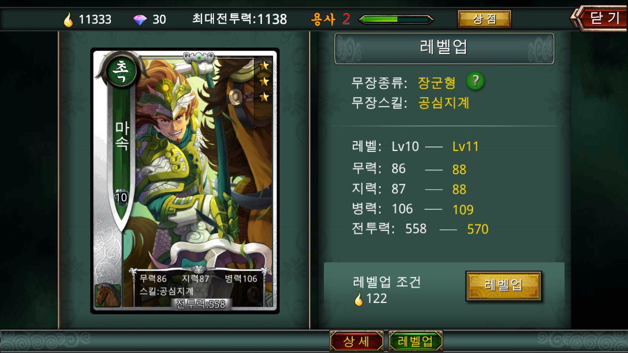 Screenshot_2014-03-19-16-48-09.png
