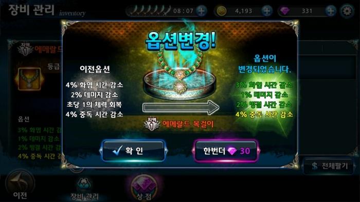 KakaoTalk_c860604f6fd4e075.jpg