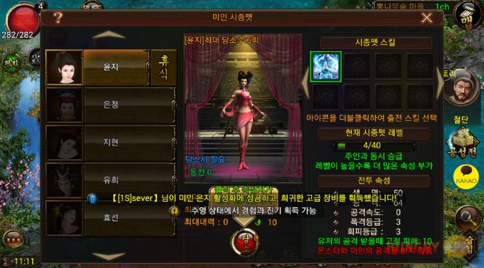 미검 리뷰1.png