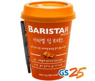 GS25 매일)바리스타카라멜프레소250ML.jpg