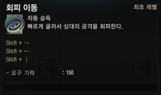 2-회피이동.png
