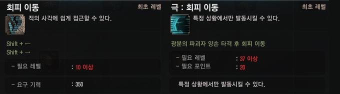 3-회피이동.png
