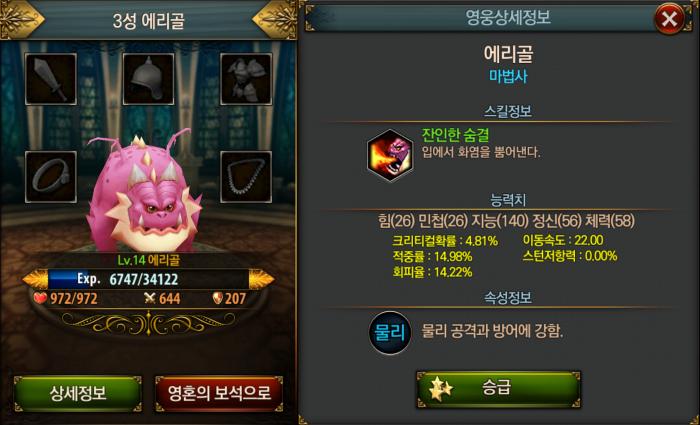 핑크돼지.png