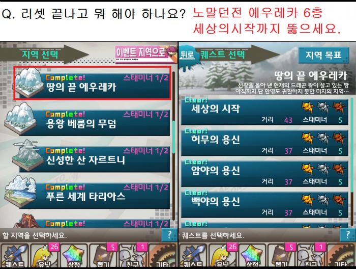 Screenshot_2014-09-27-20-12-28.png