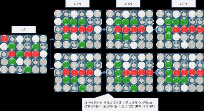 영안2단계.png