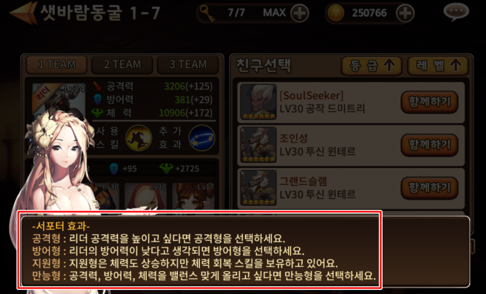 Screenshot_2014-10-10-16-05-13.png