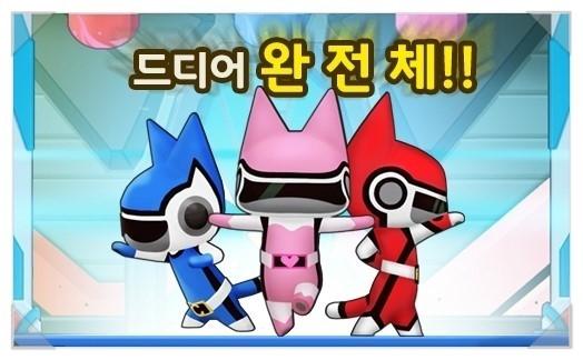 레인져업데이트500300공개.jpg