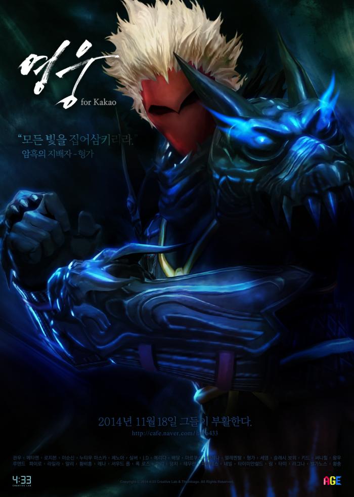 형가_02_포스터.png