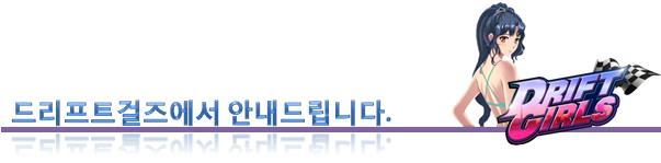 안내글-1.png