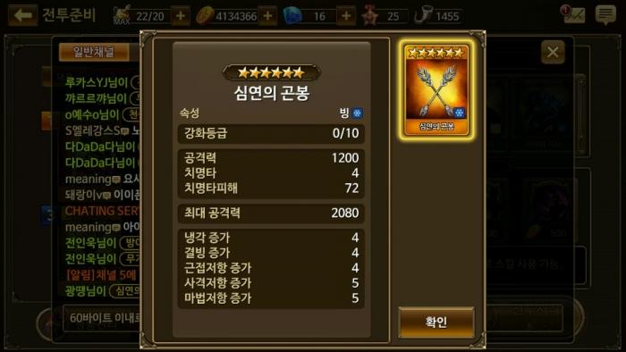 심연의곤봉.jpg