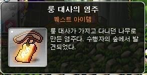010.전설의_흰털대장원숭이_00006 (1).jpg