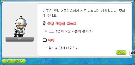 014.버려진_사원의_룽_대사 (1).jpg