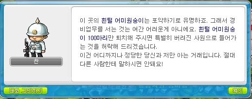 014.버려진_사원의_룽_대사_00002 (1).jpg